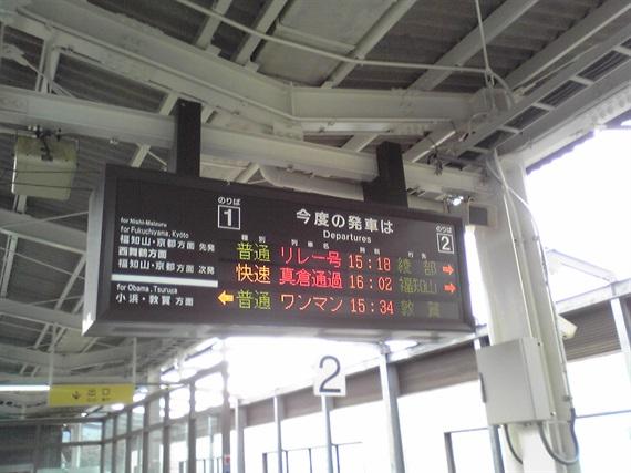 2018_01_07_東舞鶴_カメラ2_101_2018_03_18