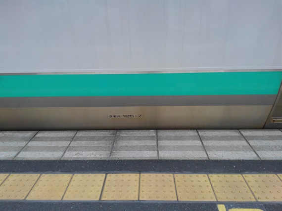 2018_01_07_東舞鶴_カメラ3_141_2018_03_18