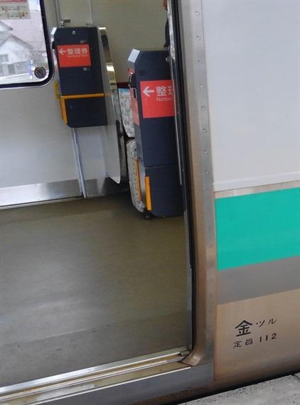 2018_01_07_東舞鶴_カメラ3_140_2018_03_18