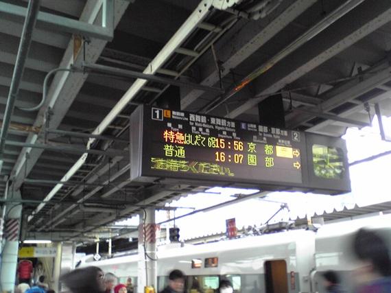 2018_01_07_東舞鶴_カメラ2_107_2018_03_18