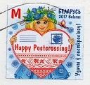 切手7  ベラルーシ
