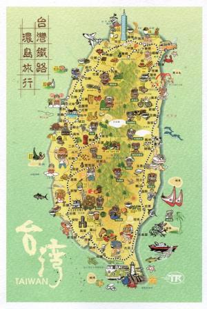 電車MAP  台湾