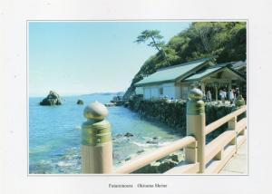 二見の浦・興玉神社
