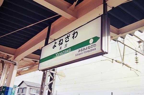 0828_36n_r.jpg