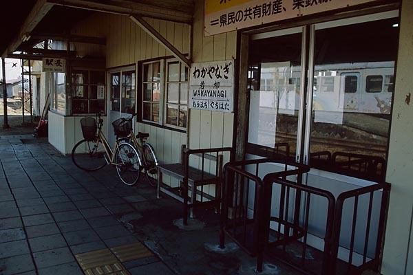 4236_23_r.jpg
