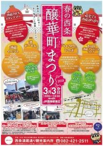 jokamachi-1.jpg