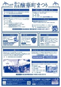jokamachi-2.jpg