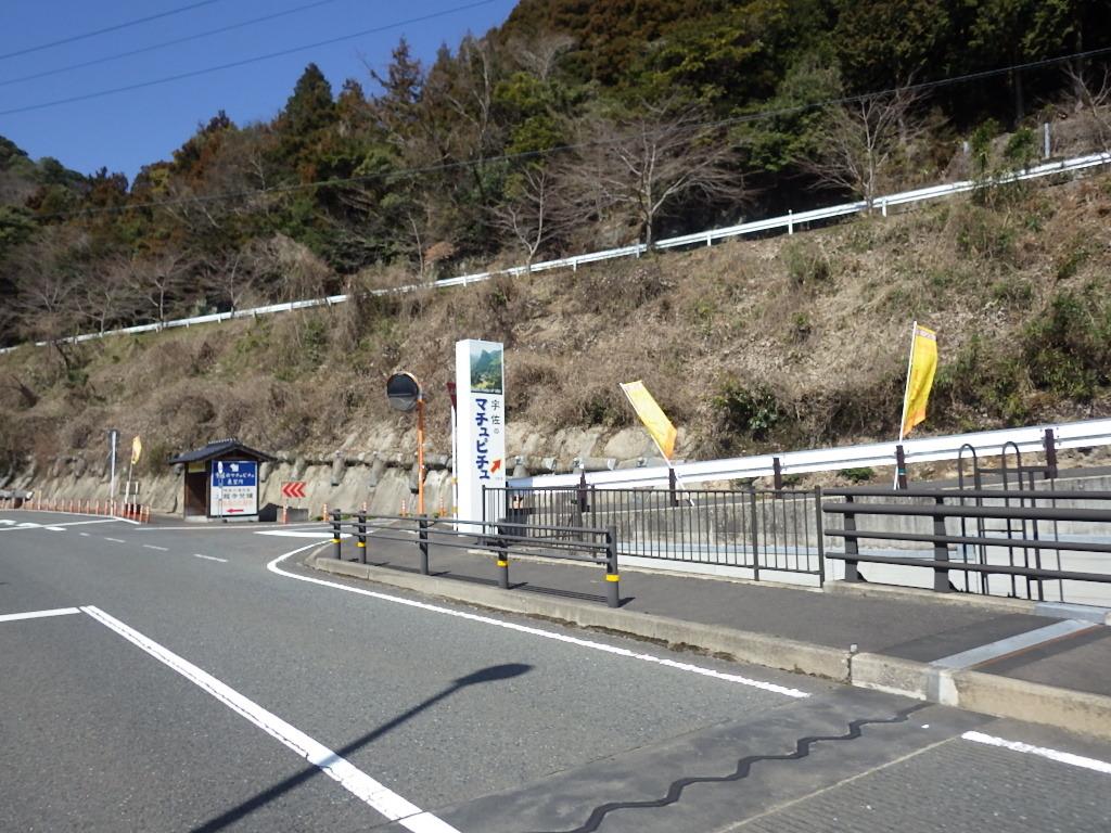 RIMG4358.jpg