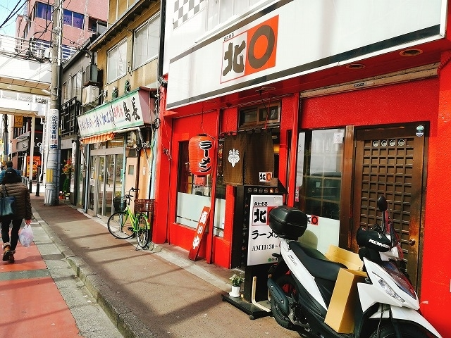 1804kitamaru001.jpg