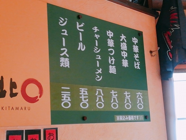 1804kitamaru003.jpg