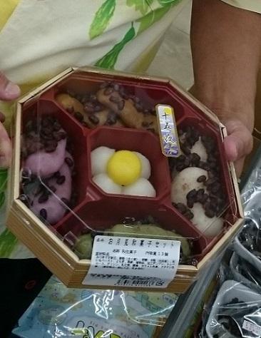 お月見和菓子セット