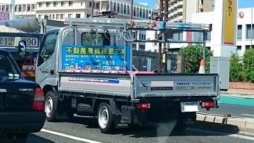 トラックの荷台が