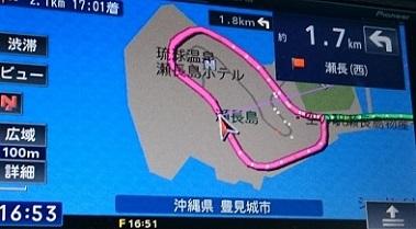 瀬長島外周道路