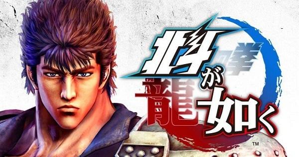 PS4 新作ゲーム 北斗が如く 二ノ国Ⅱ メタルマックスゼノ