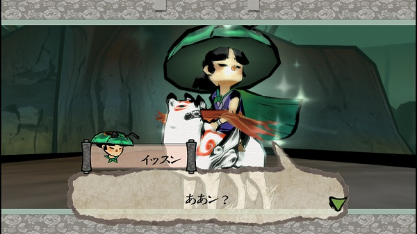 PS4 大神 絶景版 アマテラス 天照大神 イッスン プレイ日記