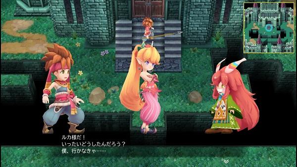 PS4 聖剣伝説2 SECRET of MANA プレイ日記 フルリメイク フルボイス ランディ プリム ポポイ