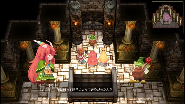 PS4 聖剣伝説2 SECRETofMANA シークレットオブマナ プレイ日記 ランディ プリム ポポイ ウンディーネ ノーム