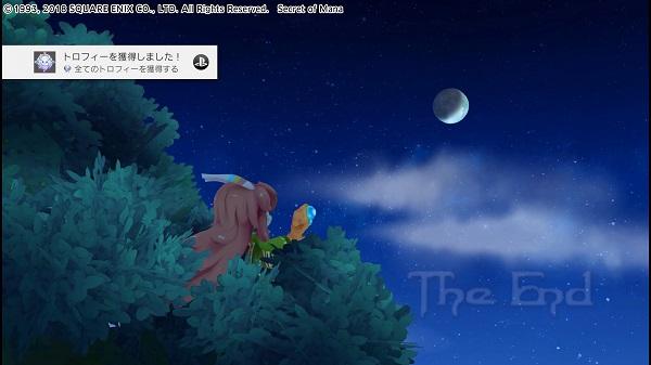 PS4 PSVITA 聖剣伝説2 シークレットオブマナ SECRET of MANA エラー クリア プラチナトロフィー