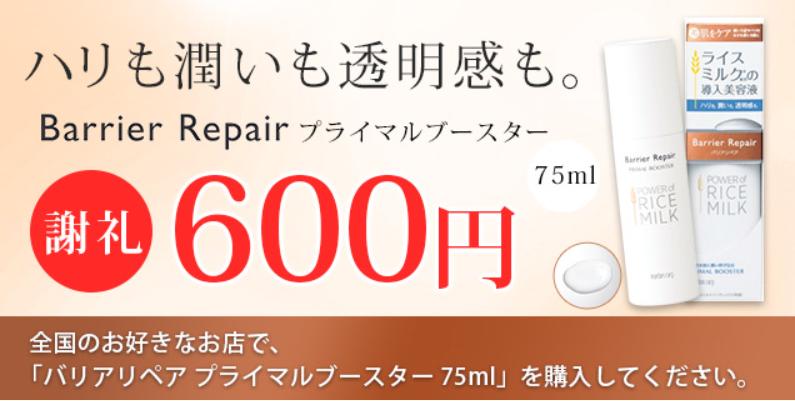 ファンくる18031501