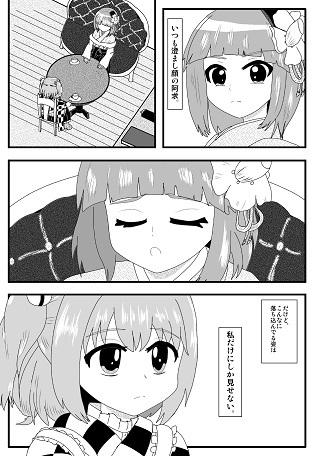 渋サンプル1