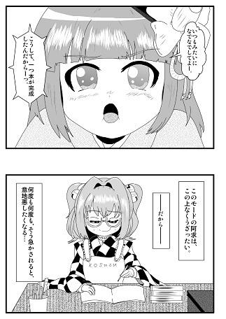 渋さんぷる3