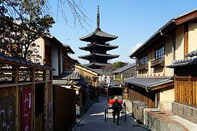 kyotowiki.jpg