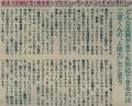 ニノさん100回西川P