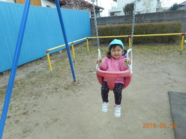 DSCN0556.jpg