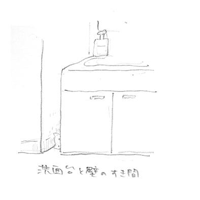 20180216-2.jpg