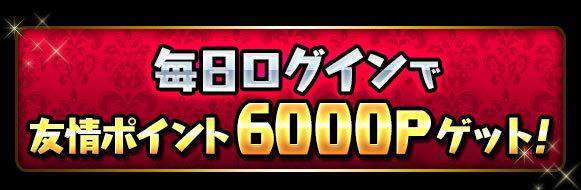 friend_6000p.jpg