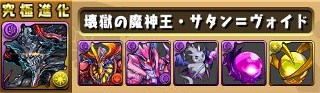sozai02.jpg