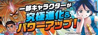 top_shinka_2018030216434833c.jpg