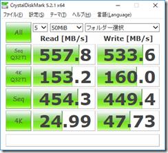 新SSD速度