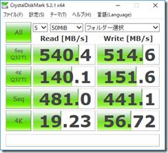 旧SSD速度