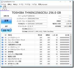 旧SSDinfo