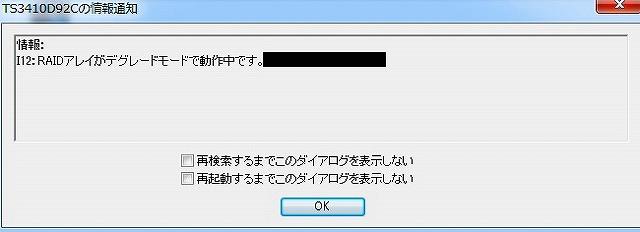 DSC_0002_201802091315303f0.jpg