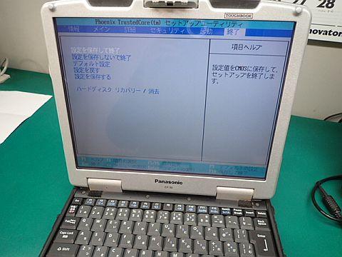 P3289638.jpg