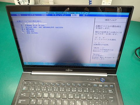 P3299683.jpg