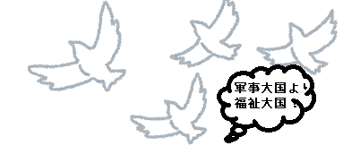 hato_mure.png