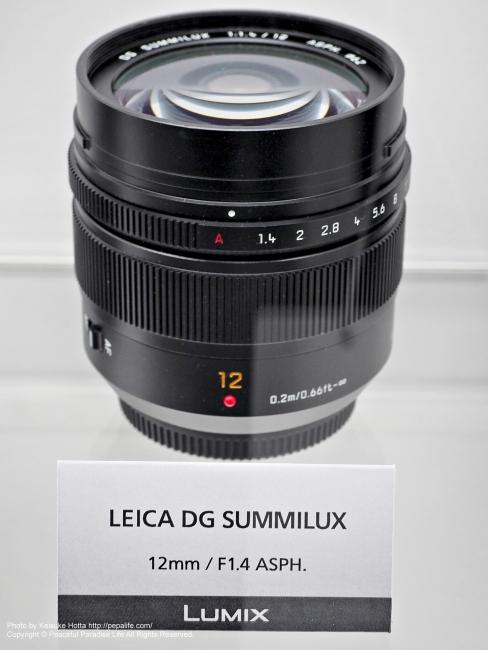 LEICA DG SUMMILUX 12mm / F1.4 ASPH.
