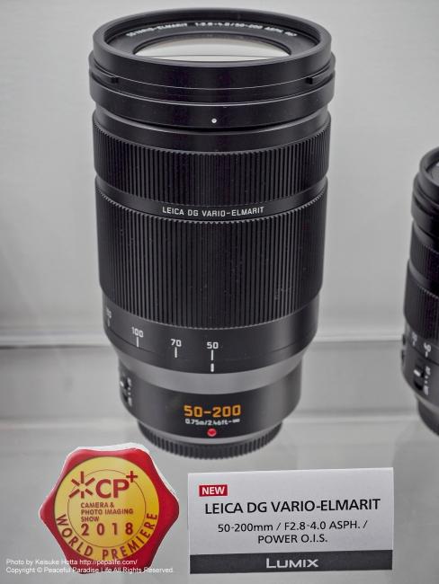 LEICA DG VARIO-ELMARIT 50-200mm / F2.8-4.0 ASPH. / POWER O.I.S.