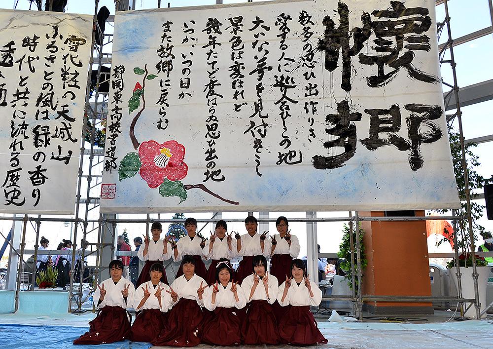2017_1223_05_shizuto_02.jpg