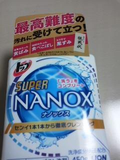 1スーパーナノックス180321_0926~01