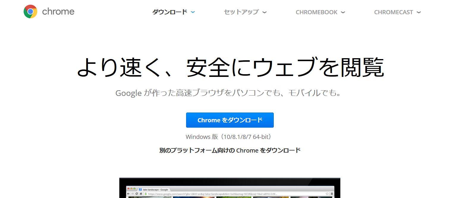 firmup_LNS_01.jpg