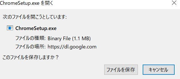 firmup_LNS_03.jpg