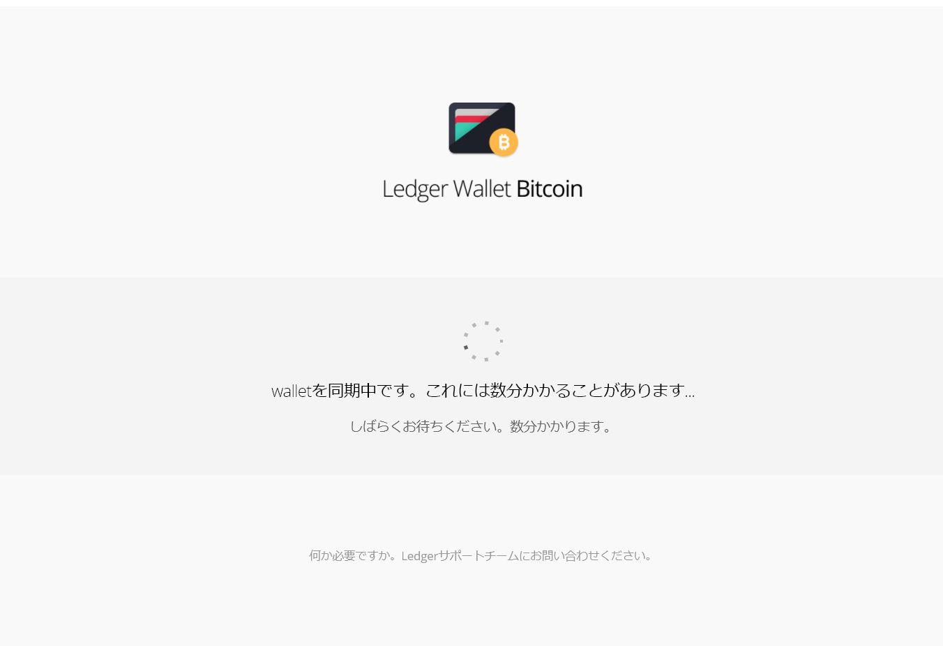 installapp_LNS_43.jpg