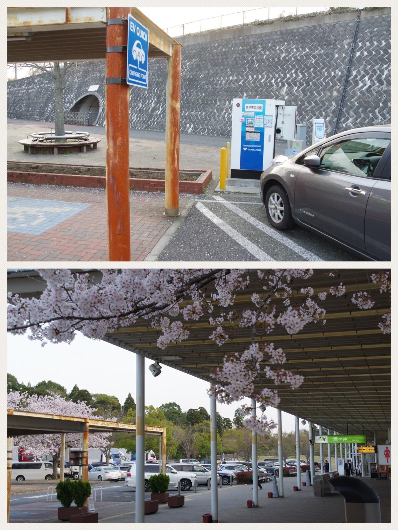 EV.PHEV充電スポット情報 東関東自動車道 酒々井(しすい)PA
