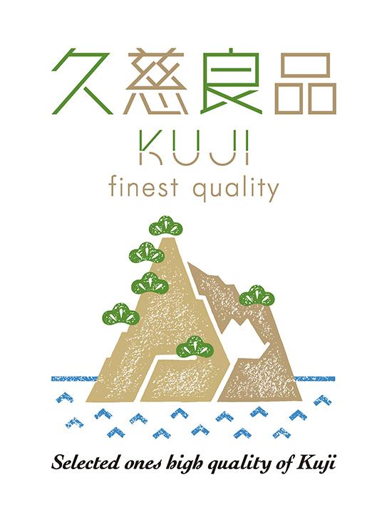 kuji_rogo.jpg