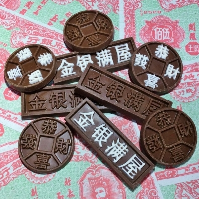 レトロでチャイナなチョコレートモールド