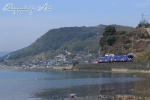 3230D「V・ファーレンラッピング列車」